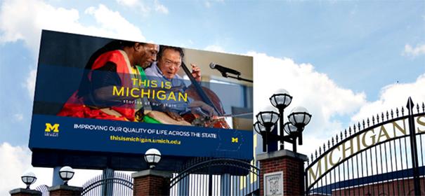 Homepage-campus advertising